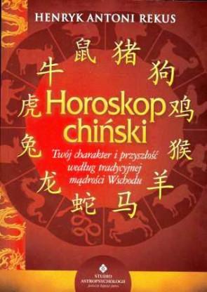 Horoskop chiński. Twój charakter i przyszłość według tradycyjnej mądrości Wschodu - Henryk Antoni Rekus