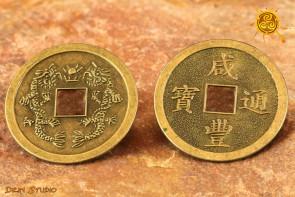 Moneta Chińska  śr. ok 4 cm - szczęście, powodzenie, dobra praca