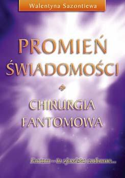 Promień świadomości - Walentyna Sazontiewa