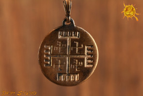 Ręce Boga talizman brąz - prasłowiański, piktogram