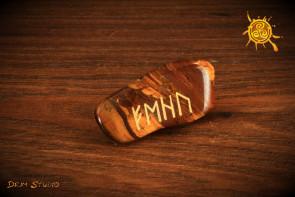 Tygrysie Oko skrypt runy Fehu - przyciągnięcie dobrobytu, awans finansowy
