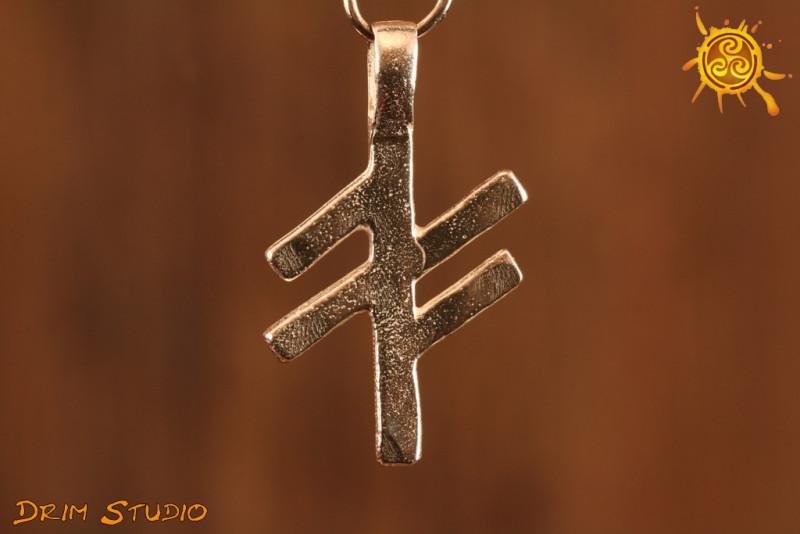 Klucz Twórczego Życia  srebrny runa Ansuz i Fehu - nowe możliwości