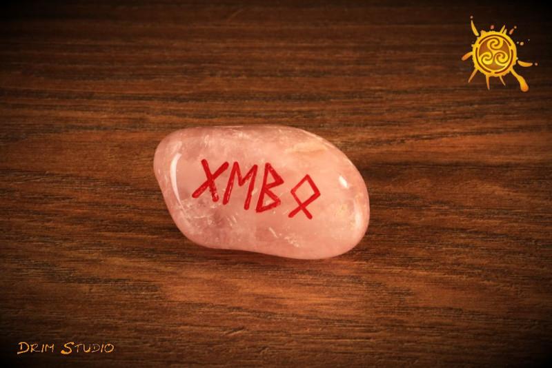 Skrypt runy GEBO kamień Kwarc Różowy rozmiar L - ochrona, przyciągnięcie i wzmocnienie miłości
