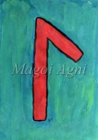 Runa LAGUZ talizman i amulet osób urodzonych od 19 lutego do 5 marca
